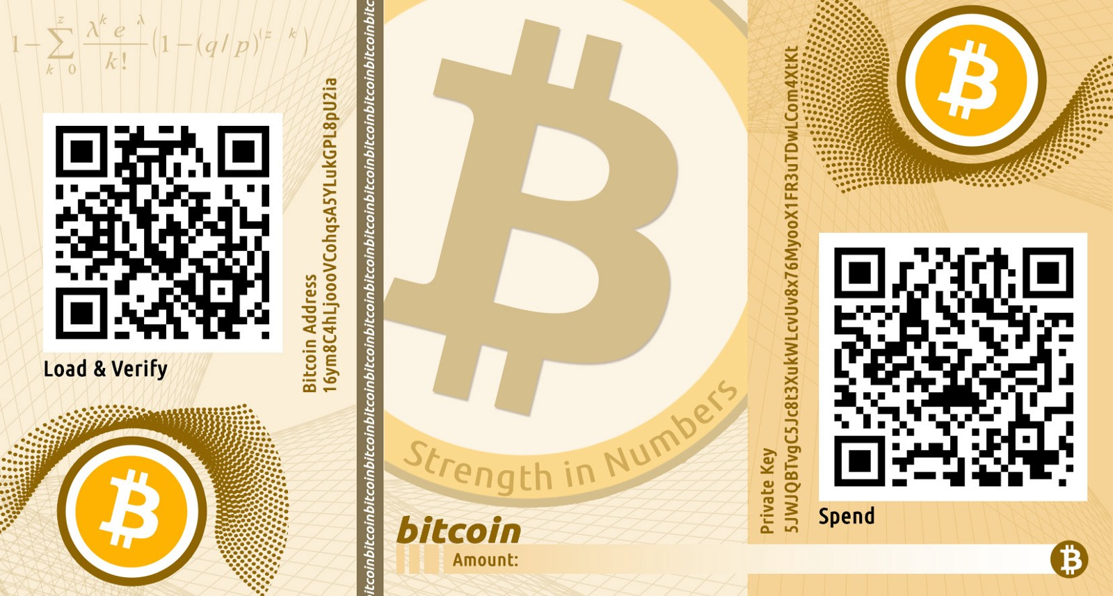 биткойн хартиен портфейл