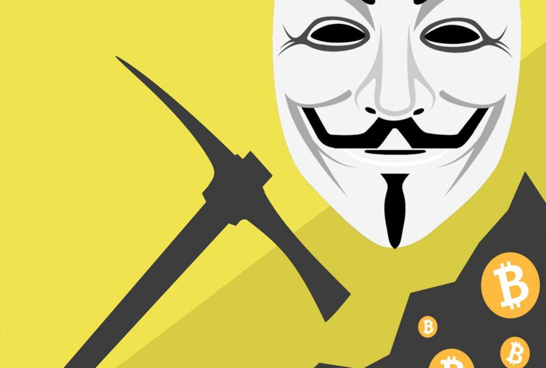 Анонимни миньори в биткойн