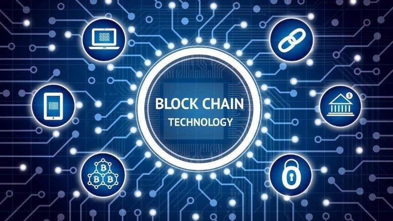 какво е блокчейн технологията